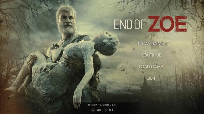 ãEnd of Zoe (ã¨ã³ã ãªã ã¾ã¤)ãã®ç»åæ¤ç´¢çµæ