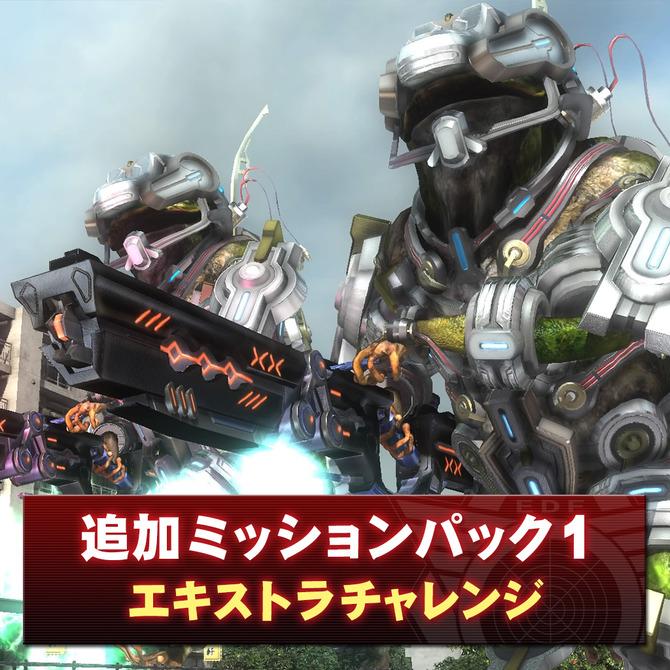 地球防衛軍5』待望の追加ミッシ...