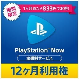 Ps4スペシャルセール Days Of Play 6月7日から開催 特別モデルのps4も数量限定で発売 Game Spark 国内 海外ゲーム情報サイト