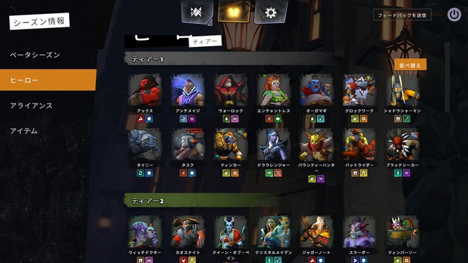 Valve製オートチェス『Dota Underlords』Steam/iOS/Androidオープンベータ配信開始―クロスプレイも