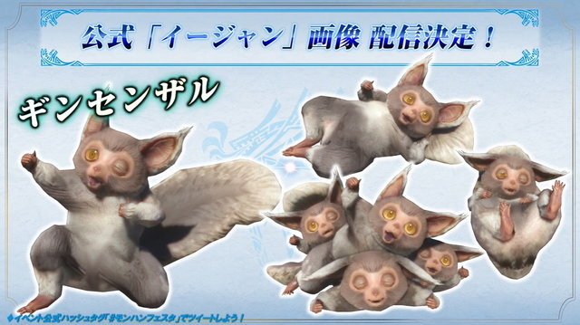 """Image result for イージャン"""""""
