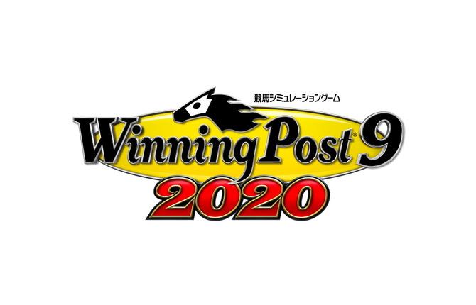 9 攻略 2020 ポスト ウィニング