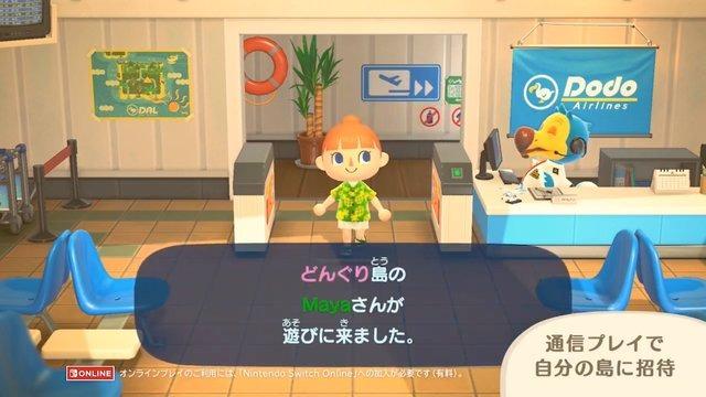 抽選 の ジョーシン どうぶつ 森 ジョーシン、Nintendo Switch