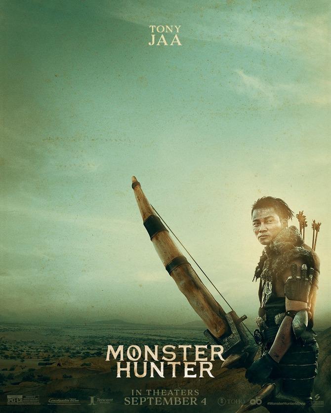 モンスターハンター 映画