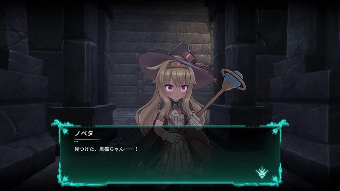 ノ mod ウィッチ リトル ベタ Little Witch