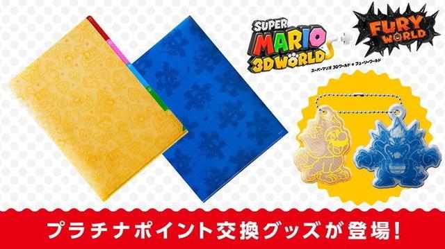 マリオ ワールド スーパー フューリー