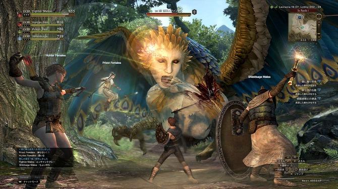 ドラゴンズドグマ オンライン』アルファテストの開催決定! 4月7日より受付開始…3rdトレーラーも公開中 | Game*Spark -  国内・海外ゲーム情報サイト